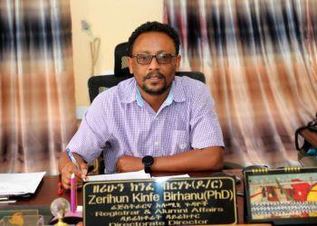 Registrar Director's Message