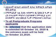 To all Postgraduate Programs applicants